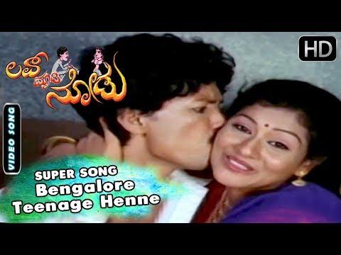 Xxx Mp4 Kashinath Kannada Songs Bengalore Teenage Henne Song Love Madi Nodu Kannada Movie 3gp Sex