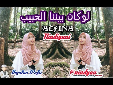 Law Kana Bainanal Habib versi Alfina Nindiyani (lirik) @nindiyaa__ Shalawat Termerdu 2018