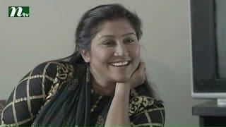 Bangla Natok Pagla Hawar Din l Episode 33 l Nadia, Mili, Selim I  Drama & Telefilm