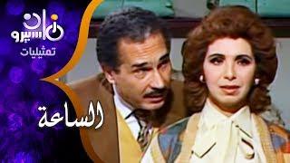 تمثيلية ״الساعة״ ׀ محمود عزمي – عبد الرحمن أبو زهرة – مديحة حمدي