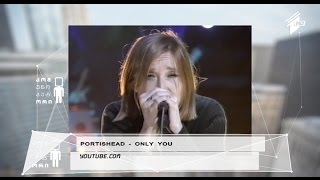 PORTISHEAD-ის 10 საუკეთესო სიმღერა