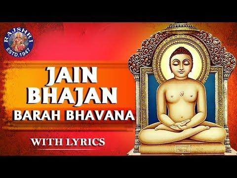 Xxx Mp4 Barah Bhavana With Lyrics बारह भावना Popular Jain Bhajan With Lyrics 3gp Sex
