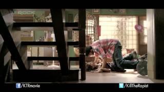 Kill The Rapist? - Official Trailer (CENSOR)