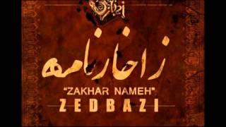 Chera badi ft Hichkas - Zedbazi