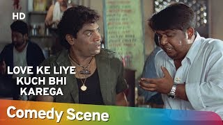 Best Comedy Scene Of Johnny Lever - Love Ke Liye Kuch Bhi Karega - जॉनी लीवर हिट कॉमेडी
