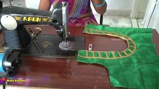 How to make Designer blouse at Home latest cutting and stitching with back patch designs