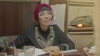 توظيف المواهب الخارقة - منى زكي - SNL بالعربي