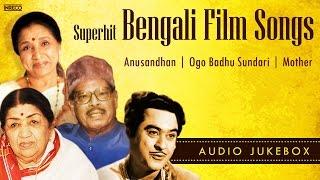 Superhit Romantic Bengali Film Songs | Lata Mangeshkar | Kishore Kumar | Manna Dey | Asha Bhosle