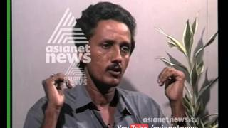 Santhivila Dinesh| Asianet News Archives Video