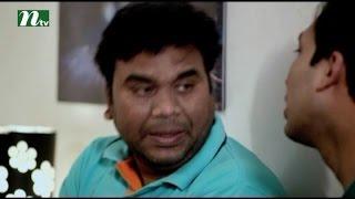 Bangla Natok House 44 l Sobnom Faria, Aparna, Misu, Salman Muqtadir l Episode 51 I Drama & Telefilm