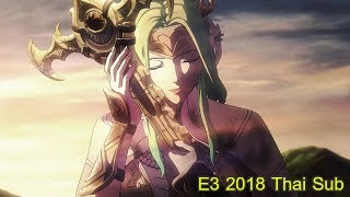 Fire Emblem: Three House E3 2018 Trailer [Thai Subtitle]