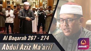 IMAM SUARA MERDU || Al Baqarah 67 - 74 || Abdul Aziz Ma'arif