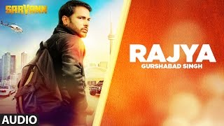 Rajya (Full Audio Song) | Sarvann | Latest Punjabi Movie | Amrinder Gill | Ranjit Bawa
