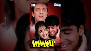 Amaanat 1994 (HD) Hindi Full Movie - Akshay Kumar - Sanjay Dutt - Heera Rajgopal - Kanchan
