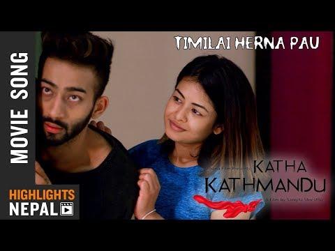 Xxx Mp4 Timilai Herna Pau New Nepali Movie KATHA KATHMANDU Song 2018 Ayushman Desraj Prekshya Adhikari 3gp Sex