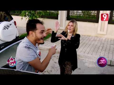 Xxx Mp4 نحبوك يا الزين مع مريم الدباغ Idhak Maana 3gp Sex