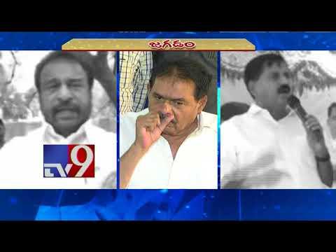 Xxx Mp4 Why Are AP Minister Adi Narayan Reddy MP CM Ramesh Fighting TV9 3gp Sex