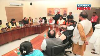 Meeting of Odisha BJP In The Presence of BJP President Amit Shah