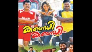 Kabadi Kabadi - 2008 Full Malayalam Movie   Mukesh   Kalabhavan Mani   Rambha   Online Movies