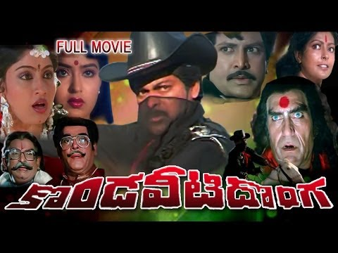 Xxx Mp4 Kondaveeti Donga Full Length Telugu Movie DVD Rip 3gp Sex