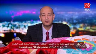محافظ روتاري مصر يساهم في #مصر_الدفيانة بهذه الطريقة
