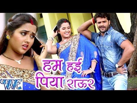 Xxx Mp4 हम हई पिया राउर Bhole Bhole Boli Khesari Lal Kajal Raghwani Bhojpuri Kanwar Songs 2016 New 3gp Sex