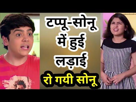 Xxx Mp4 सोनू टप्पू में हुई लड़ाई जानिए क्यों Taarak Mehta Chashma Latest News 2017 3gp Sex