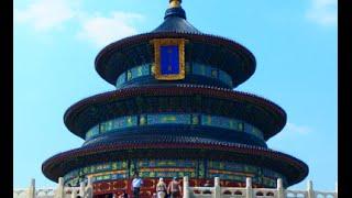北京旅遊雜誌