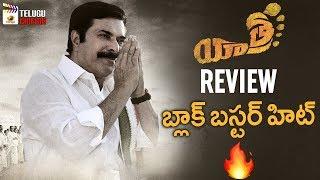 Yatra Telugu Movie REVIEW | Mammootty | Anasuya | YSR Biopic | Mahi V Raghav | Mango Telugu Cinema