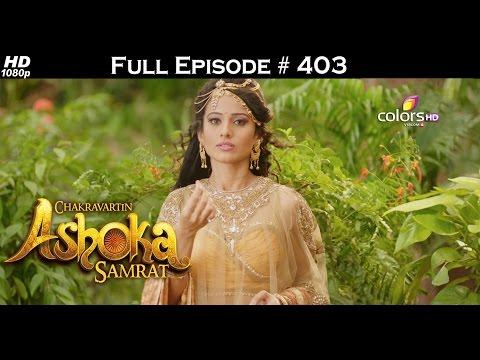 Chakravartin Ashoka Samrat - 12th August 2016 - चक्रवर्तिन अशोक सम्राट - Full Episode (HD)