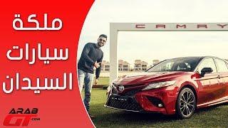 Toyota Camry 2018 تويوتا كامري