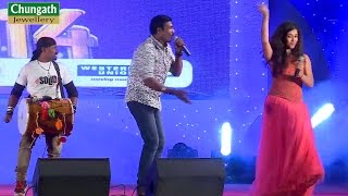Kalabhavan Mani Nadan Pattukal   Kerala Film Producers Association Award 2014   Ft.Ranjini Haridas