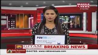 Telangana IT Minister KTR Speech at NASSCOM And WITSA  | Mahaa News