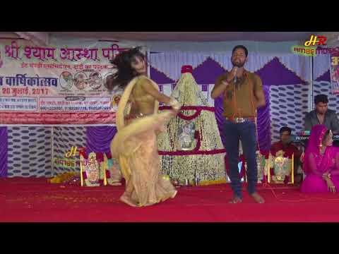 Xxx Mp4 Rajasthani Hot Dance Kiran Shekhawat Dance Rajasthani New Video Song Marwadi DJ Song 3gp Sex