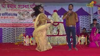 Rajasthani Hot Dance - Kiran Shekhawat Dance - Rajasthani New Video Song - Marwadi DJ Song