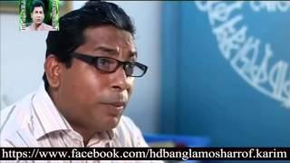 সেই রকম ঘুষখোর- Sei Rakam Ghush Khor........By Mosharrof Karim