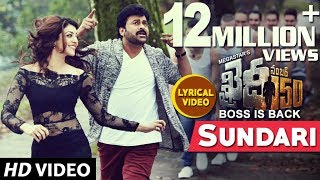 Sundari Full Song lyrical | Khaidi No 150 | Chiranjeevi, Kajal | Rockstar DSP