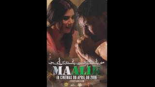 Maalik Naina Roye full song  By Massoma Anwar