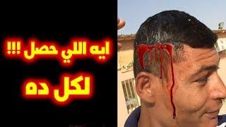 اقتل الطفل اللي جواك | ابو التركي الصعيدي