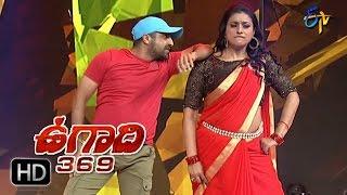 Roja, Shekar Master | Ammadu Lets Do Kummudu Dance  | Ugadi 369 | 29th March 2017 | ETV Telugu