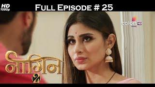 Naagin 2 (Bengali) - 19th May 2017 - নাগিন ২ - Full Episode