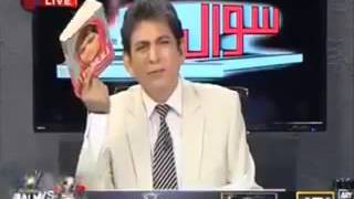 Dr Danish Exposes Reality of Malala in ARY Live Show