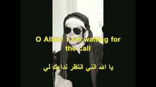 غناء مايكل جاكسون قبل وفاته عن الاسلام