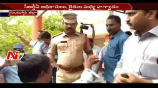 Fight Between CRDA Officers and Farmers over Land Acquisition || Guntur District || NTV