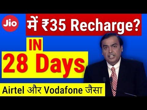Xxx Mp4 Reliance Jio में भी क्या ₹35 का Recharge करना होगा हर 28दिन में Airtel और Vodafone की तरह 3gp Sex