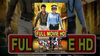 KAALI - काली - NEPALI FULL MOVIE HD