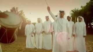 UAE songs BD SARWAR
