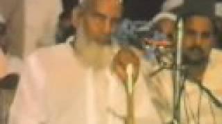 Qari haneef Multani - Quran Virtues & benefits Urdu bayaan