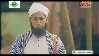 Bangla Natok Vasa Sontan (ভাষা সন তান) 2017 Ft Rownok Hasan Tisha