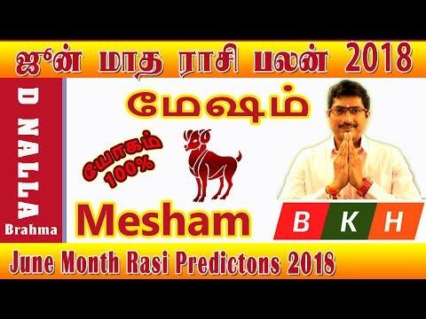 Xxx Mp4 Mesham Aries June Month Rasi Palan 2018 மேஷம் ராசி ஜூன் மாத பலன் 2018 3gp Sex